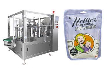 chip embalaxe máquina de envasado de alimentos