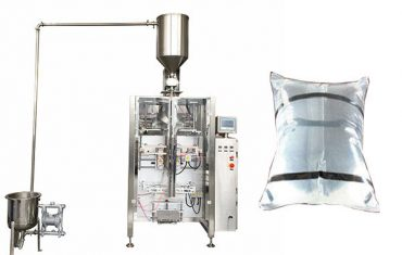 Máquina de envasado de aceite comestible 500g-2kg