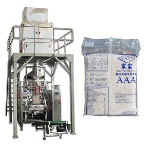 Máquina de empaquetado de arroz integral de gránulos de gránulos totalmente automático